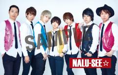 NALU-SEE☆「I LOVE ME」無料フル試聴
