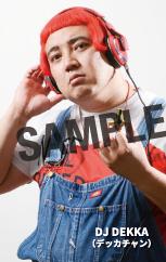 DJ DEKKA「オムラ」無料フル試聴