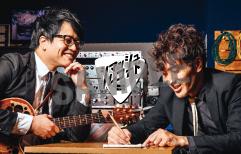 シマッシュレコード「手羽先の歌」無料フル試聴
